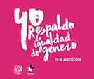 HeForShe-UNAM